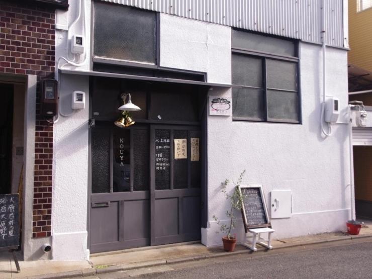 KOUYA cafe&Gallery