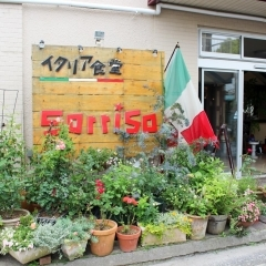 イタリア食堂 ソリッゾ