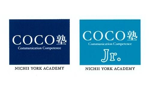 「COCO塾 松江校」いま、英語をはじめるならCOCO塾で!!