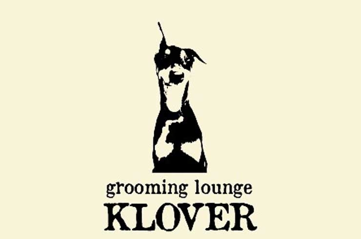 「grooming lounge KLOVER(クローバー)」甲府市上小河原町にある、犬の美容室・遊び場のKLOVER