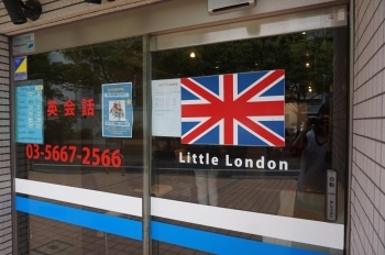 Little London English