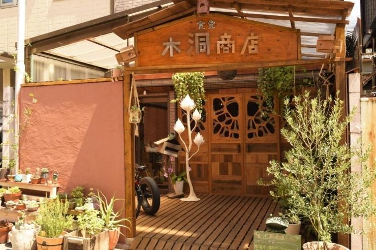 市場的食堂 木洞商店(こどうしょうてん)