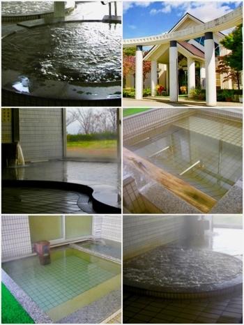 新鶴温泉 健康センター