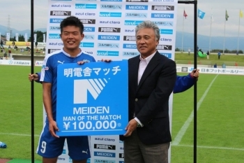 MAN OF THE MATCH 中村選手
