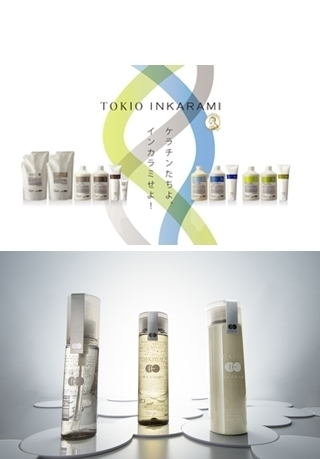 TOKIO INKARAMI system treatment「Hair salon chouchou(ヘアーサロンシュシュ)」
