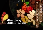 Glass works あまね