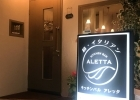 KITCHEN BAR ALETTA