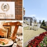 【高須】MEMBERSHIP CLUB  MAYBACH  -マイバッハ-