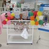 School Shop Plaza A 新居浜店
