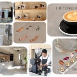 THE COFFEE BLANKS & Be plus nails