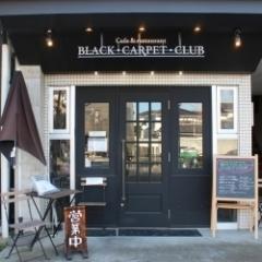 BLACK CARPET CLUB (ブラックカーペットクラブ)