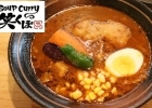 SoupCurry 笑くぼ