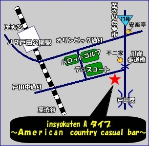 「insyokuten Aタイプ ~American country  casual  bar~」の地図