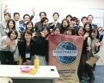 Nishinomiya TGIF Toastmasters Club - English (英語)