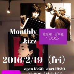 Monthly Jazzのご案内