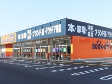 BOOKOFF PLUS 高知土佐道路店