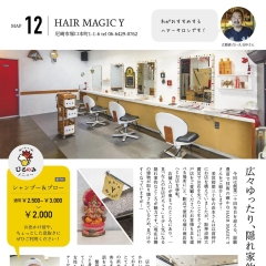 2019年10月 HAIR MAGIC Y