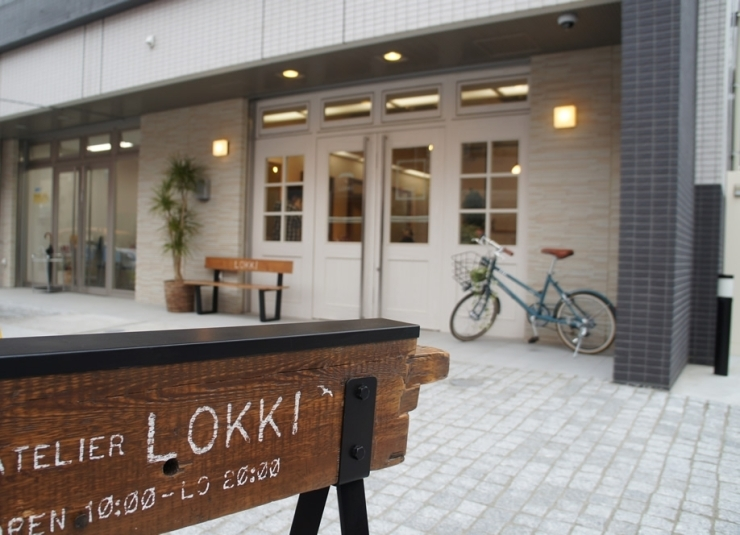 HAIRATELIER LOKKI