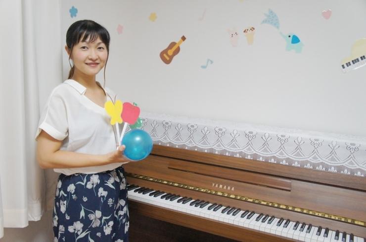 かなで音楽教室