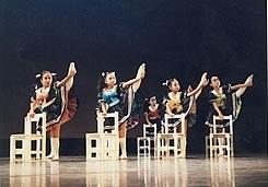 アース・ダンス・ファクトリー