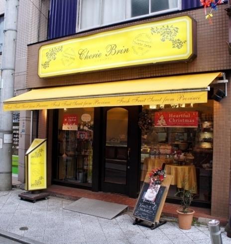 シェリーブラン 武蔵新城店