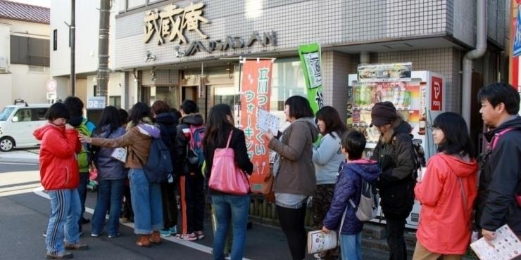 2012 東西ルート編