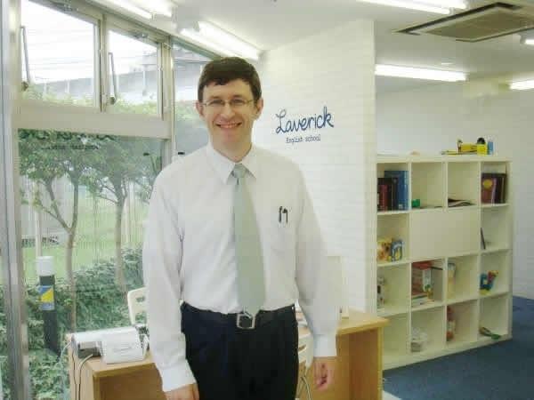 Laverick English school (ラヴェリック イングリッシュ スクール)