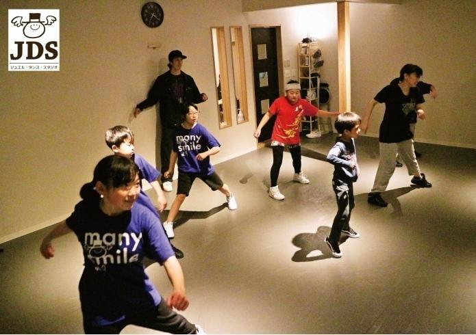 JEWEL DANCE STUDIO(ジュエルダンススタジオ)