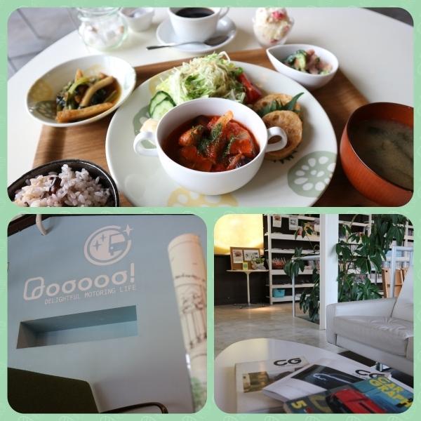 Qooooo's cafe(クーズカフェ)