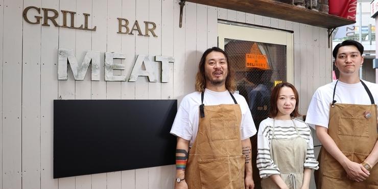 grill&bar MEAT(グリル アンド バー ミート)