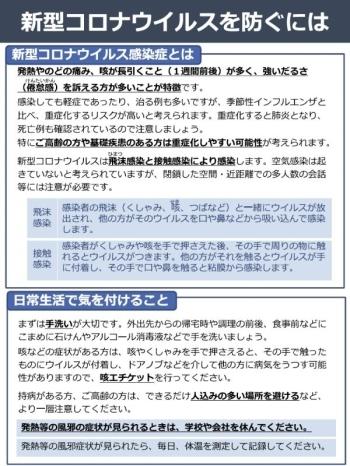 感染 茨城 県 情報 コロナ 新型コロナウイルス 都道府県別の感染者数・感染者マップ|NHK特設サイト