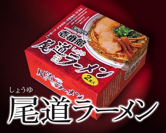 【尾道ラーメン】壱番館