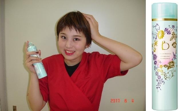 の スプレー 頭皮 匂い 頭皮に制汗剤が使えるって本当!?シーブリーズやサラフェが良い?