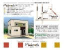 上野町 WELCOME HOUSE!!