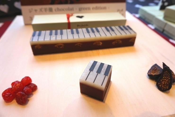 【大丸福岡天神店】[ジャズ羊羹×green bean to bar CHOCOLATE]ジャズ羊羹 chocolat - green edition - 1棹・3,672円(税込)
