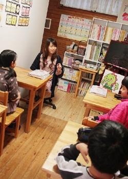 ECCジュニア府中教室