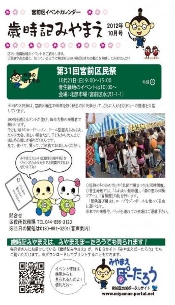 川崎 医科 大学 ポータル サイト