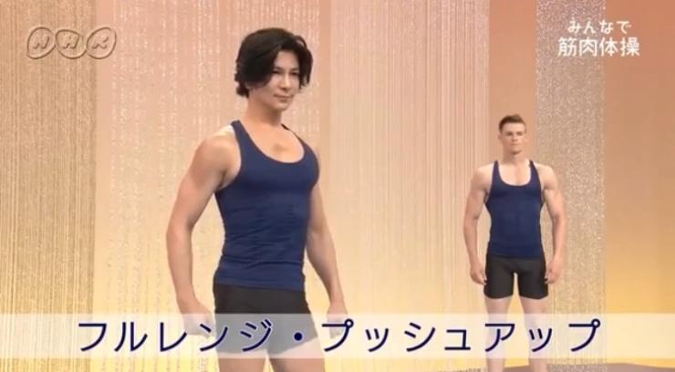 みんな で 筋肉 体操 効果