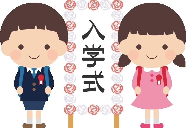 ご入学おめでとうございます! 英才教育で和歌山の教育を変える紀州松下村塾