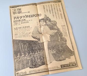 朝風 薫」さん 宝塚歌劇団 第56期生 | 歌劇ファン必見! 宝塚OG探訪 ...