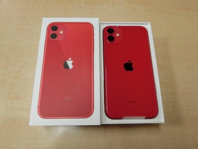 iphone イレブン
