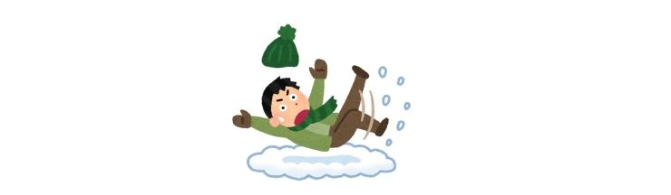 予報 江戸川 区 天気