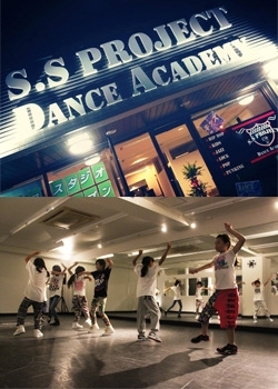 「S.S PROJECT -Dance Academy- (エスエスプロジェクト ダンスアカデミー)」宮崎市+キッズHipHop=S.S PROJECT!!