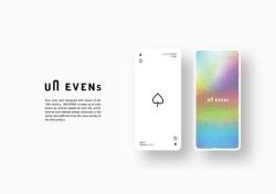 こんなときだから休む展 -saido design project Vol.5-【2018年10月27日(土), 10月28日(日)】