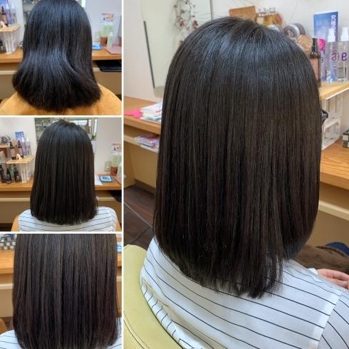 髪 質 改善