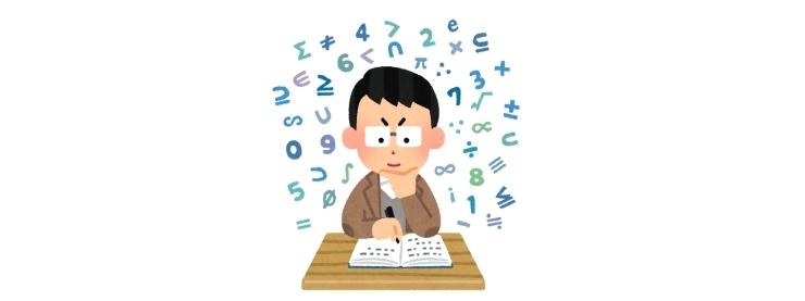 数学を早く解けるようになろう!