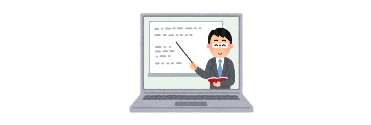コロナウイルスによる休校の影響でオンライン学習が注目されています。今回はオンライン学習には叶わないことから学校の意義を考えてみましょう。