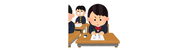 現中学三年生が来年受ける都立高校入試の日程及び出題範囲について東京都教育委員会から発表がありました。