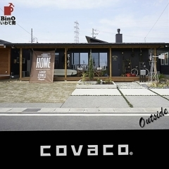 『COVACO』〜THE FLAT BASE〜