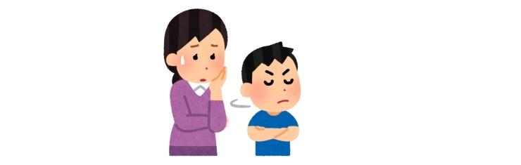 難しい思春期の子供との接し方。下手に叱って自己嫌悪の陥ったことはありませんか。どのような点に注意して彼らに接すればいいのでしょうか。